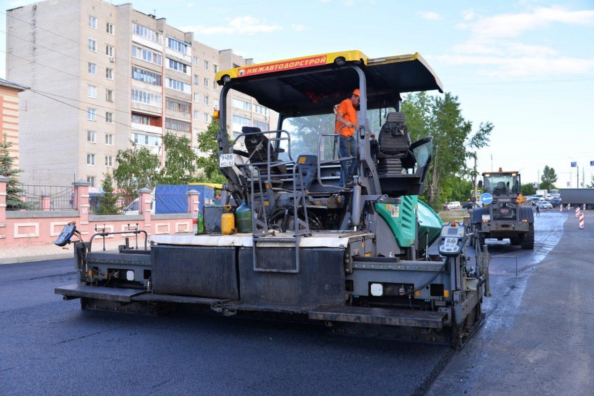 ВДзержинске в2022 году направят 124 млн рублей наремонт дорог понацпроекту