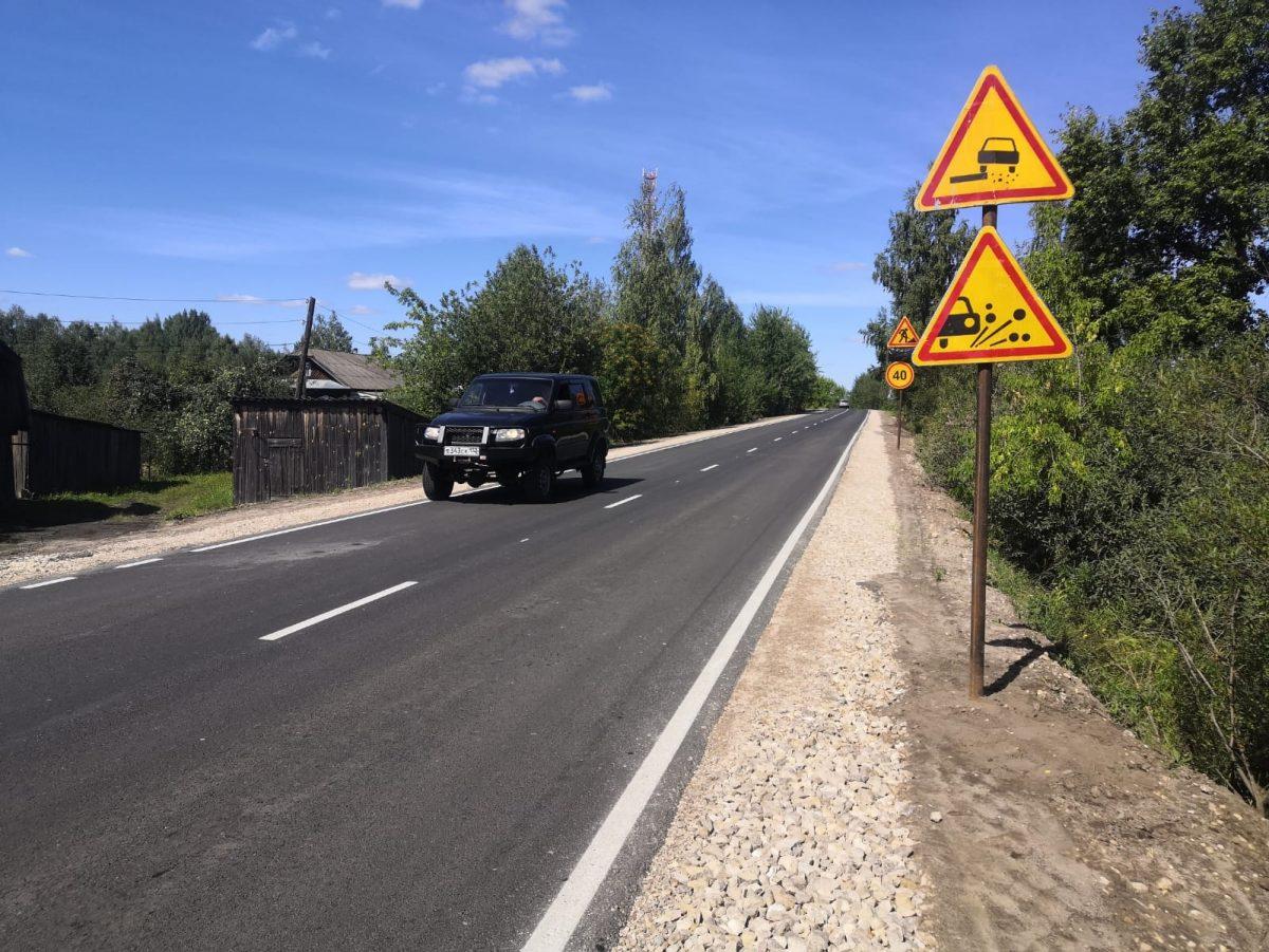 План ремонта дорог вУренском районе Нижегородской области в2021 году понацпроекту выполнен почти на50%