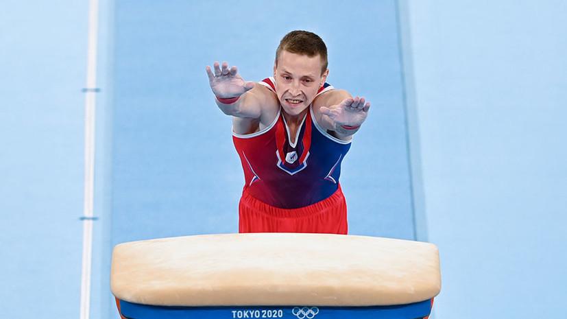 Спортсмен из Южной Кореи увел золотую медаль у российского гимнаста на олимпиаде в Токио