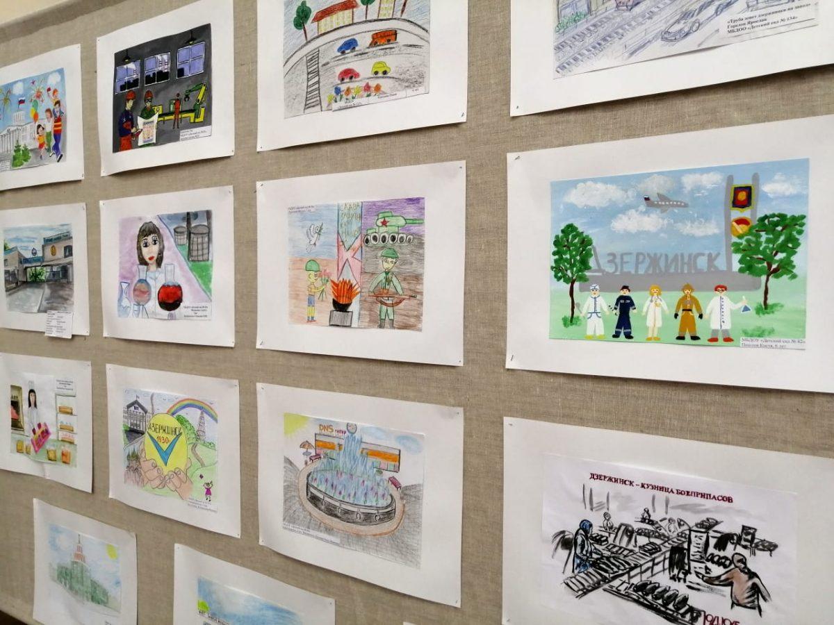 Стали известны итоги конкурса детских рисунков и видеооткрыток «Город трудовой доблести» в Дзержинске