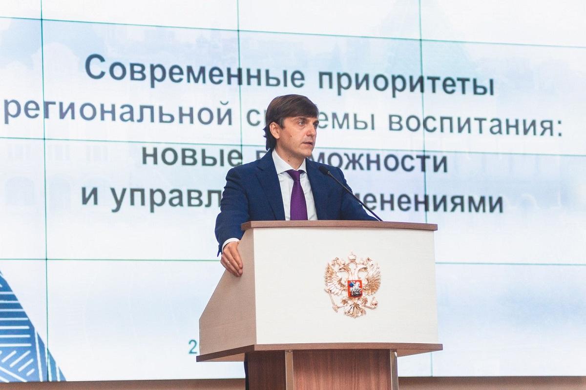 Сергей Кравцов принял участие внижегородском областном педагогическом форуме