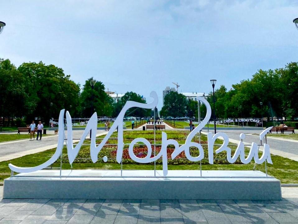 Сквер на площади Горького открылся после реконструкции в Нижнем Новгороде