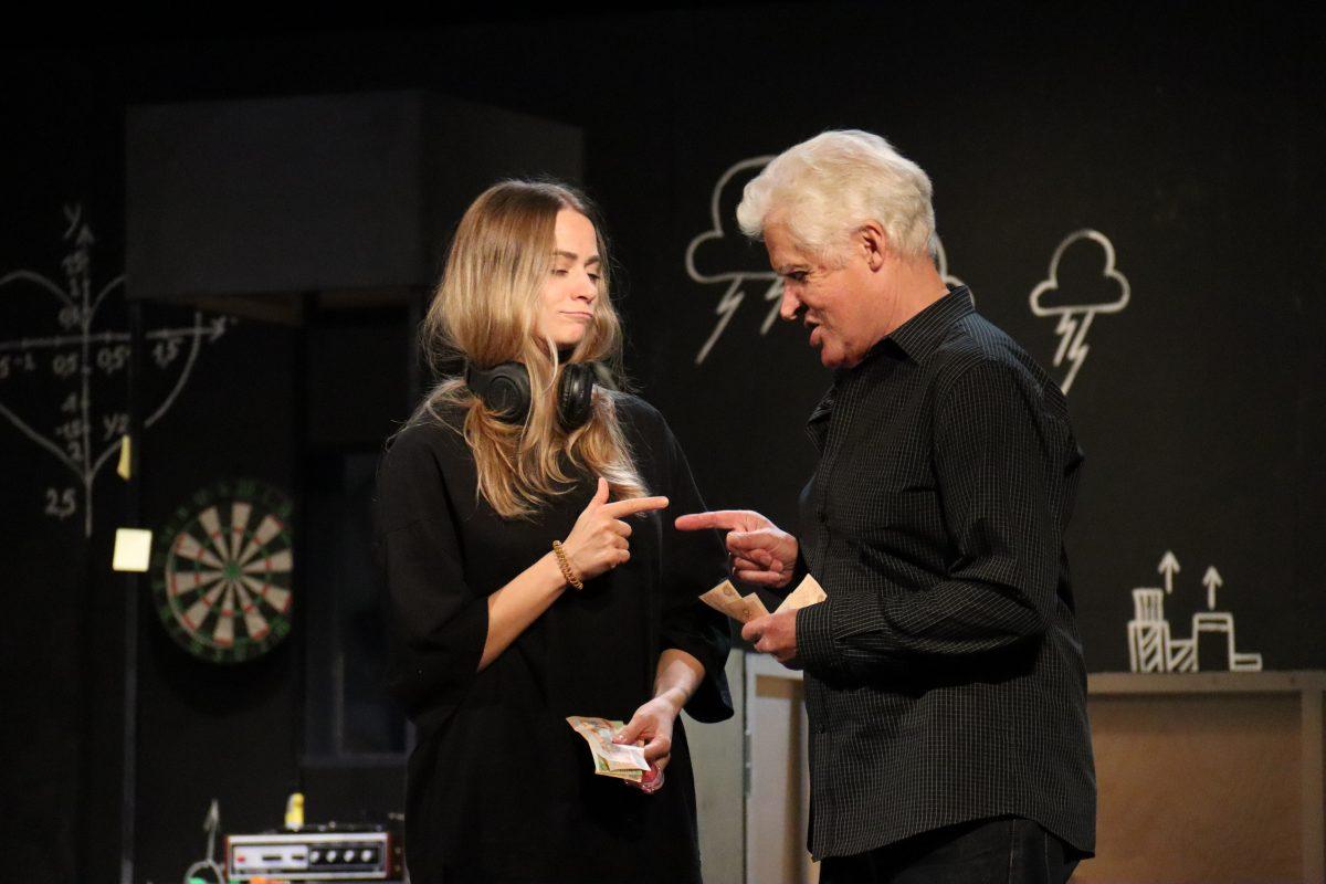 Нижегородский театр «Комедiя» откроет свой юбилейный 75-й сезон 9 сентября