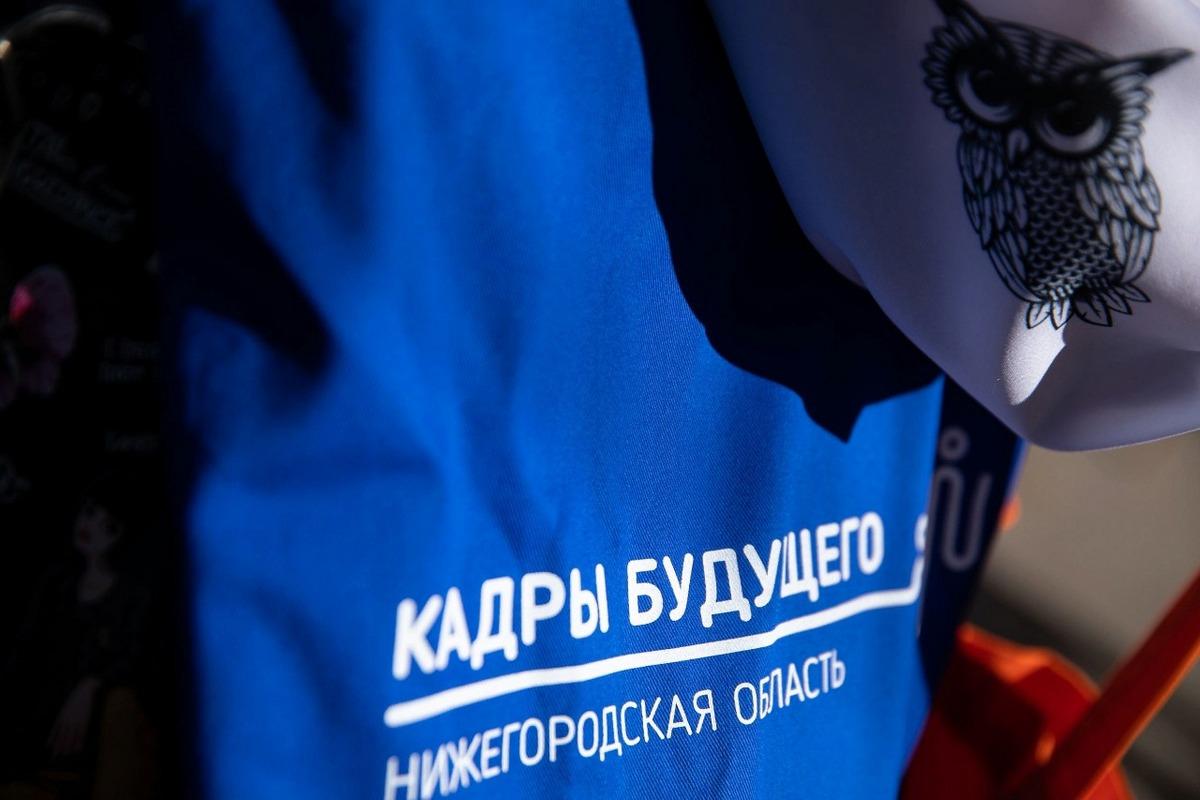 Лучшие выпускники стратегической инициативы «Кадры будущего для регионов— Нижегородская область» посетят лагерь «Артек»