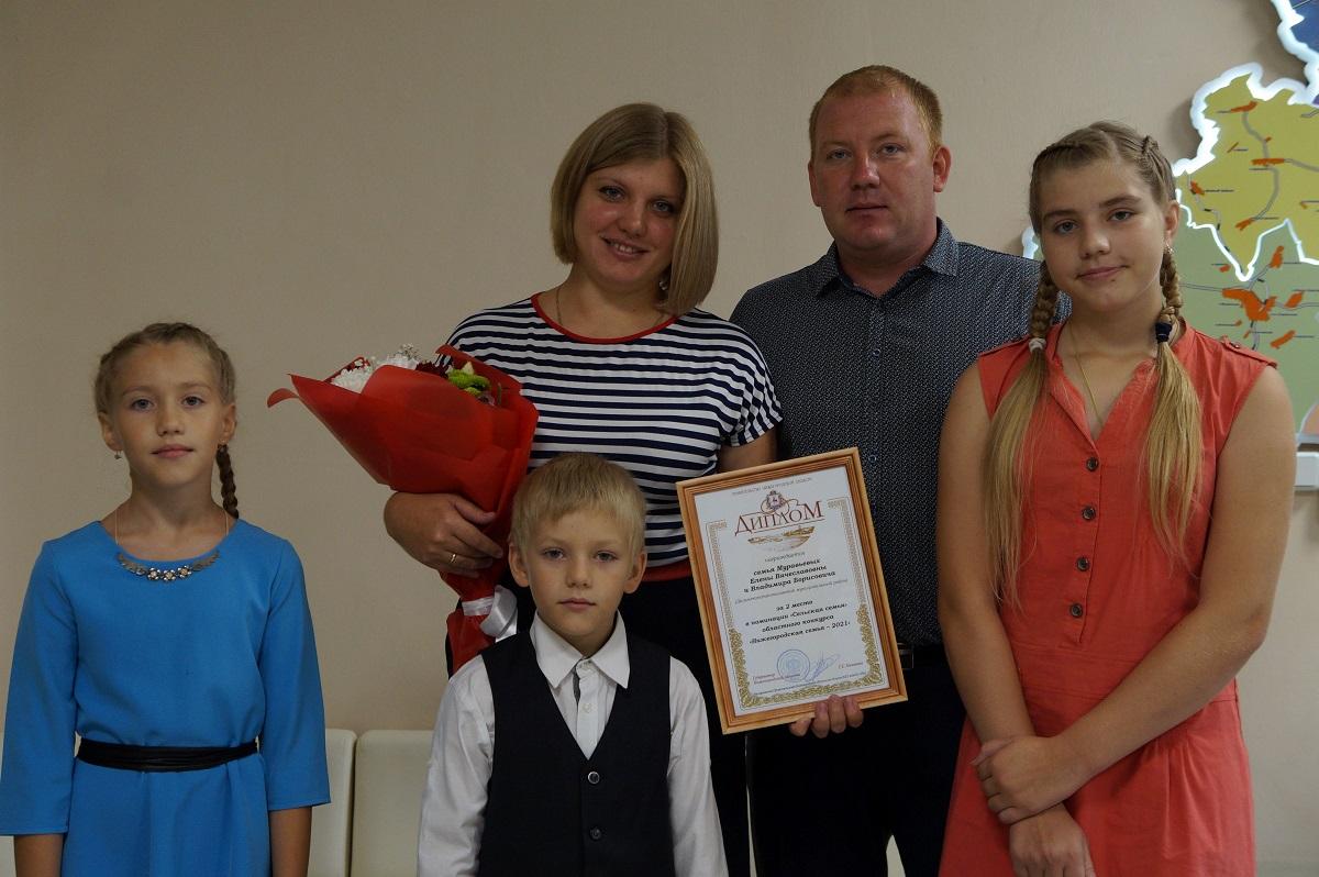Семья Муравьевых изНижегородской области стала победителем Всероссийского конкурса «Семья года»