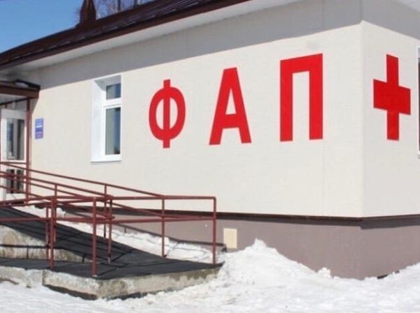 Возбуждено уголовное дело о превышении должностных полномочий при строительстве ФАП в селе Рустай