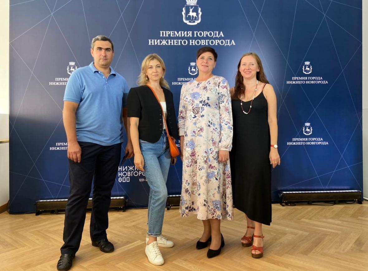 Редакция газеты «Нижегородская правда» стала лауреатом премии Нижнего Новгорода