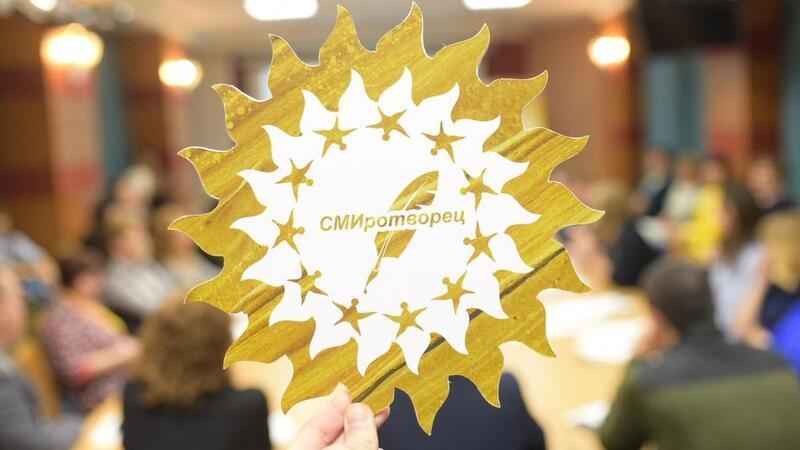 Нижегородские журналисты иблогеры приглашаются кучастию вконкурсе «СМИротворец-2021»