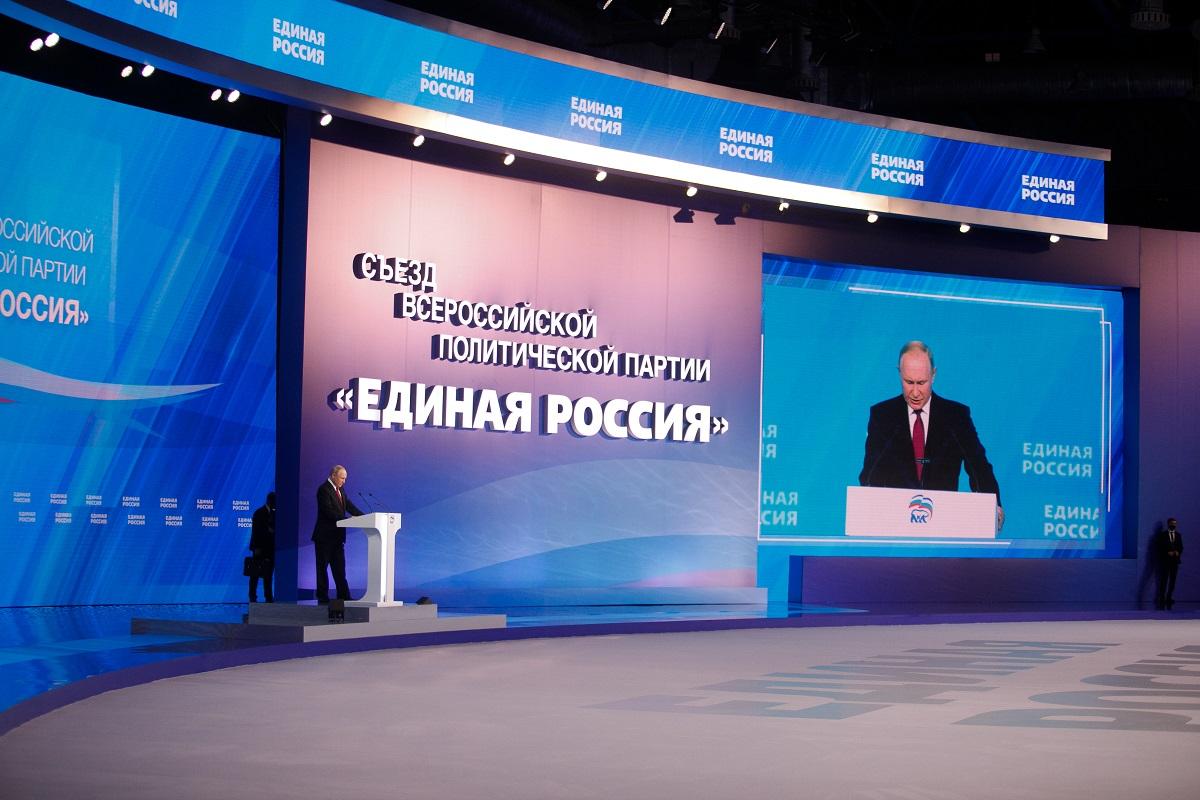 Владимир Путин внес свои предложения в Народную программу «Единой России»