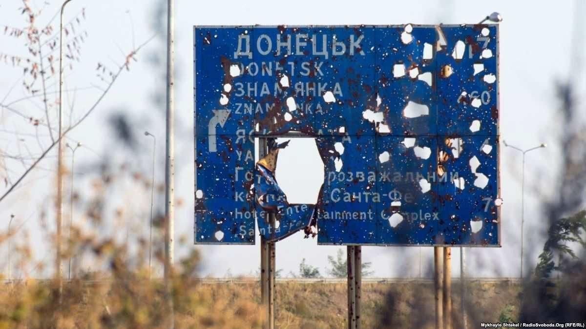 Русская земля: Донбасс пора возвращать