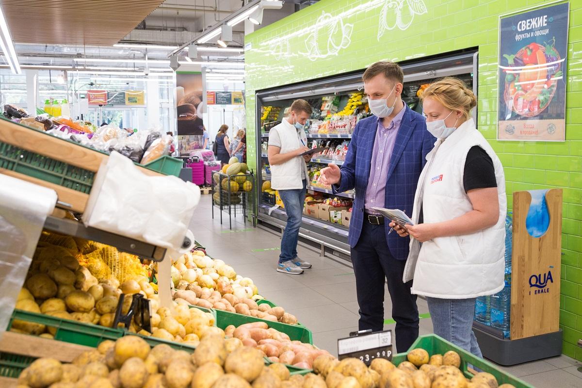 Цены на «борщевой набор» снижаются в нижегородских магазинах