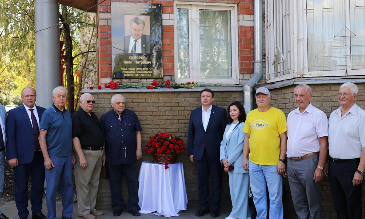 В Нижнем Новгороде открыли обновленную мемориальную доску Ивану Склярову