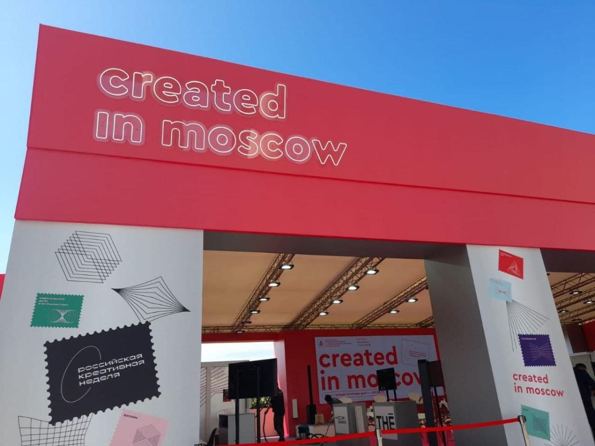 Концепцию перепрограммирования Дзержинска представили на «Российской креативной неделе» в Москве