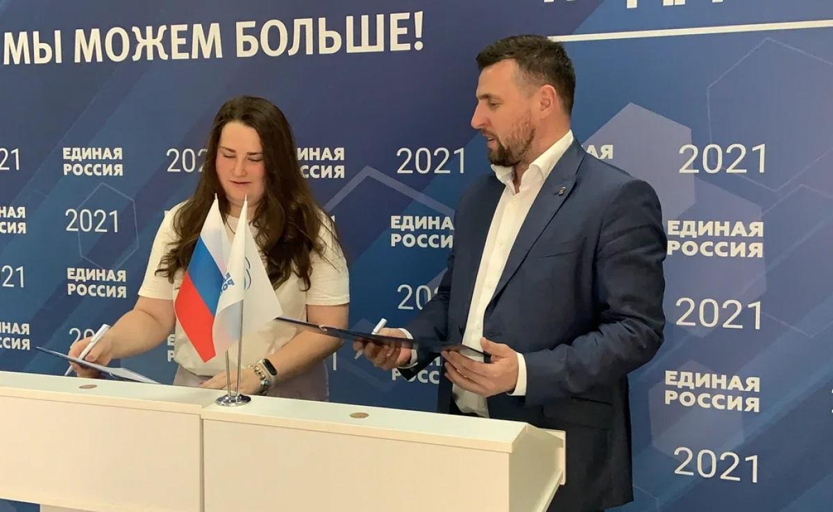Возможности и перспективы жизни и развития молодежи в Нижегородской области обсудили на площадке регионального штаба общественной поддержки