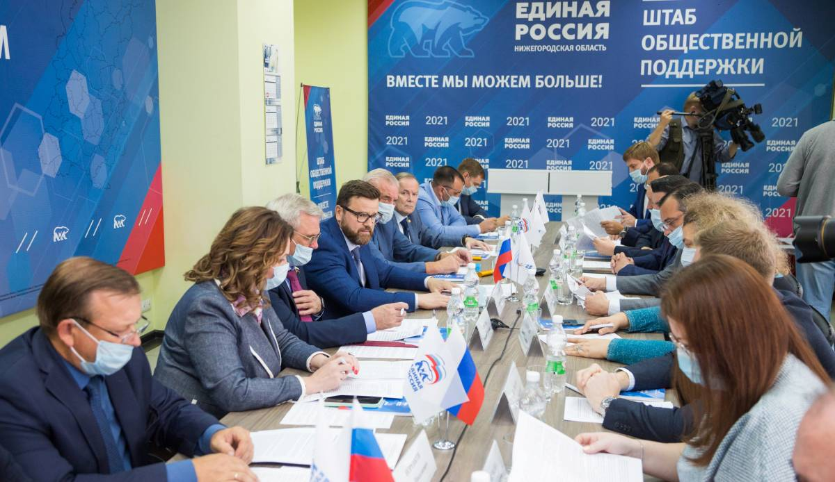 Юрий Станкевич: «В Нижегородской области будет сформирована дорожная карта, отражающая вопросы развития экономики и предпринимательства»