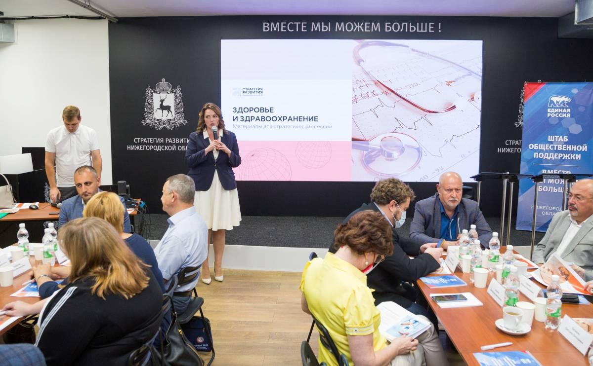 Ольга Щетинина: «Законопроект об охране здоровья граждан будет разработан в Нижегородской области»