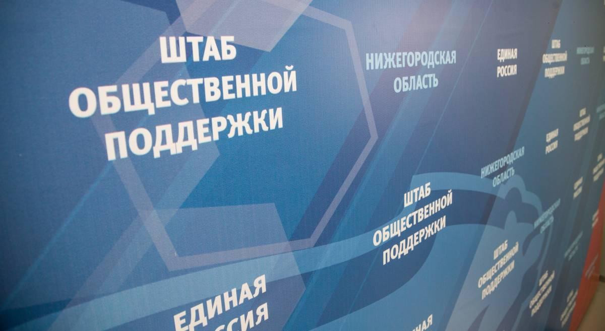 Владимир Паков: «Нижегородская область – регион, где патриотическое воспитание никогда не прекращалось»