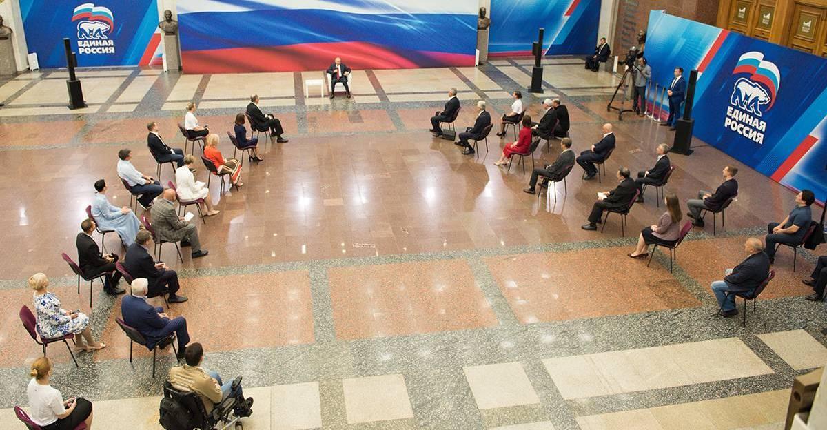 Владимир Путин: «Я рассчитываю, что «Единая Россия» сохранит свои позиции после выборов»