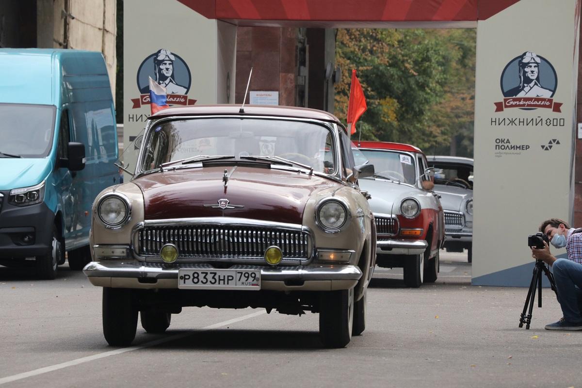 Автопробег ретромашин ГАЗ фестиваля «Горький классик» стартовал в Нижнем Новгороде