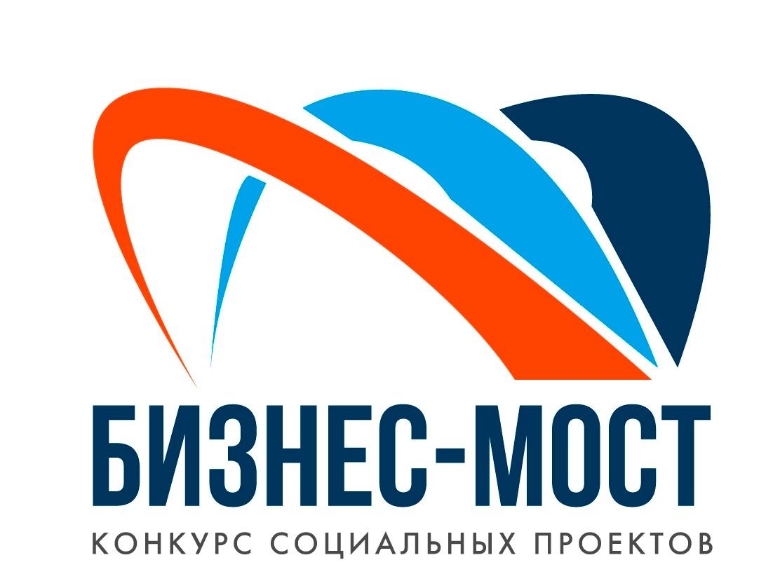 Нижегородские предприниматели могут получить грант на социальные проекты