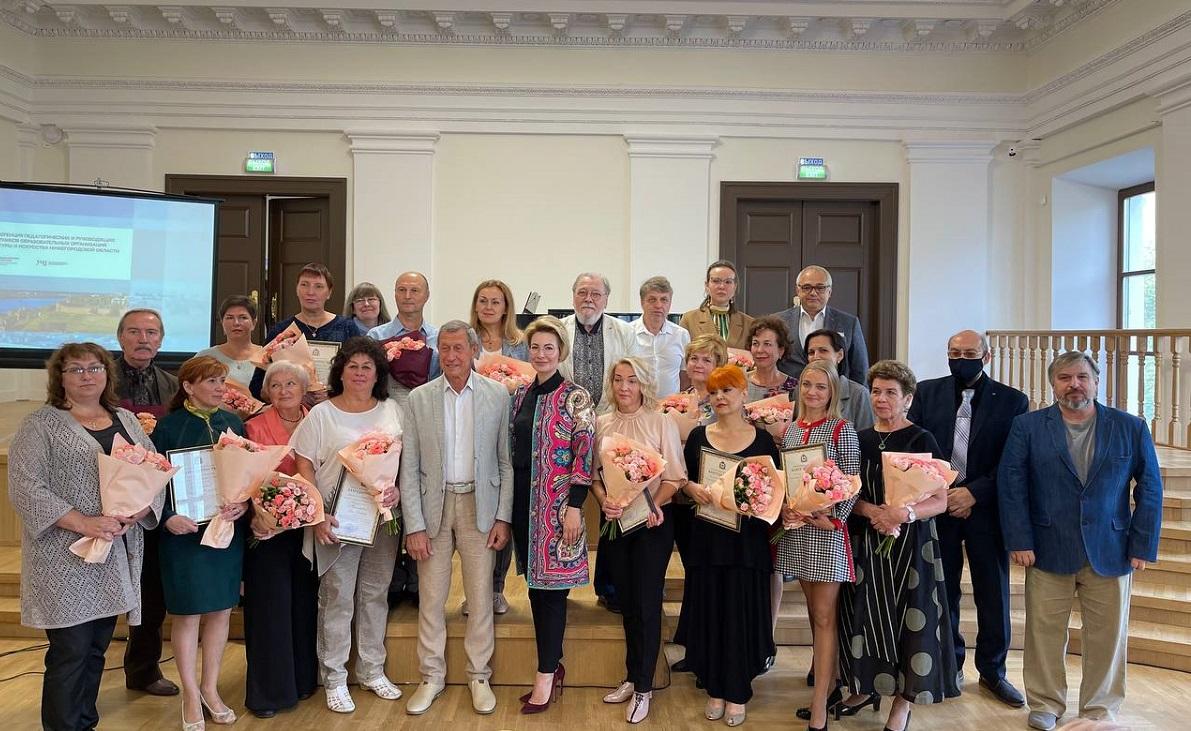 Работники образовательных учреждений культуры иискусства Нижегородской области обсудили планы на2021−2022 учебный год
