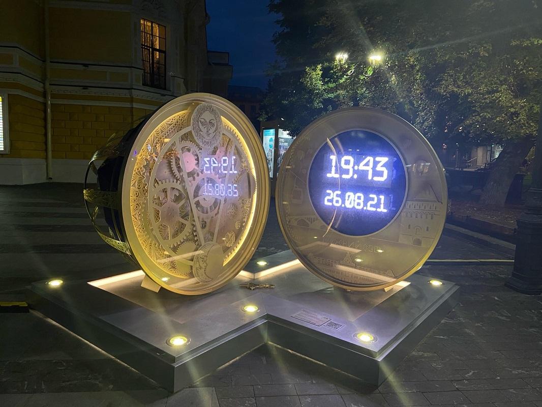 часы Большая Покровская