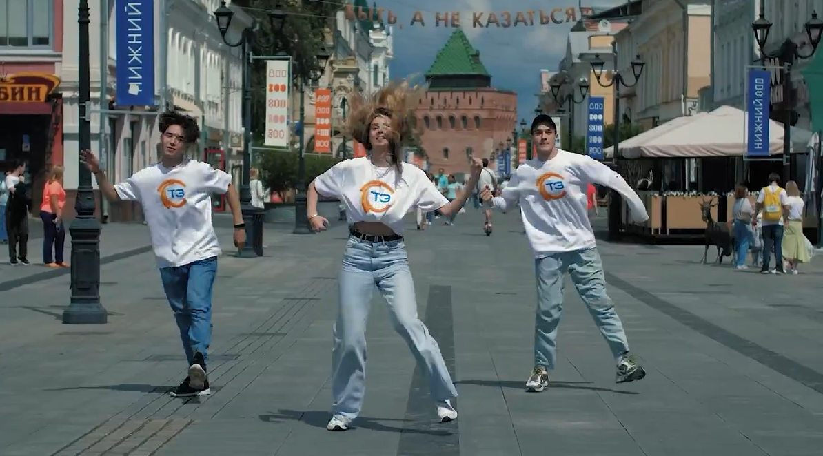 Сотрудники «Теплоэнорго» записали клип, посвященный Нижнему Новгороду