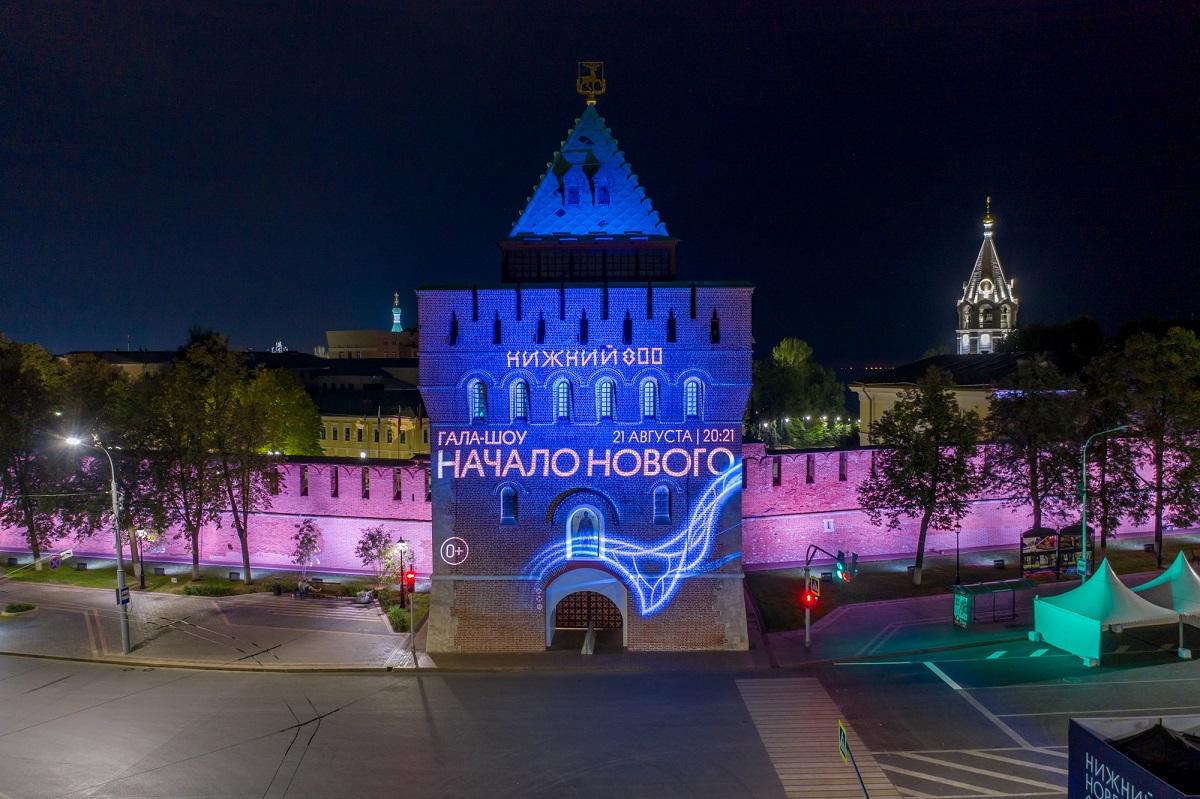 Праздничная подсветка в честь 800-летия города появится на Нижегородском кремле