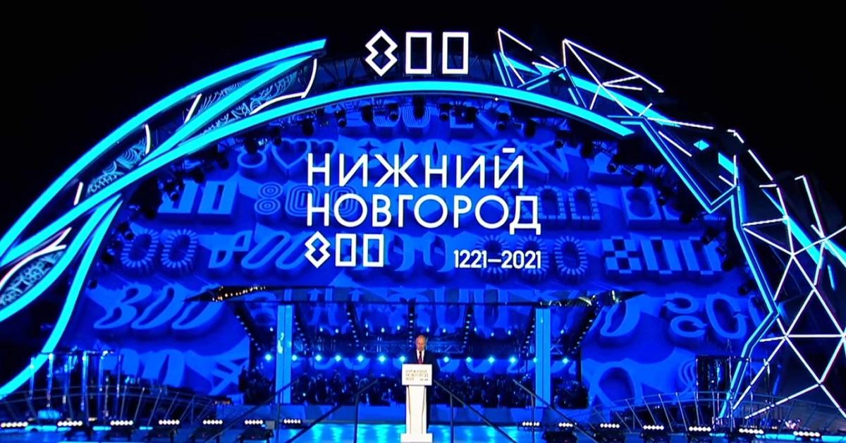 Владимир Путин: «Нижний хранит ключ кпониманию широты души, веры инепреклонной воли нашего народа»
