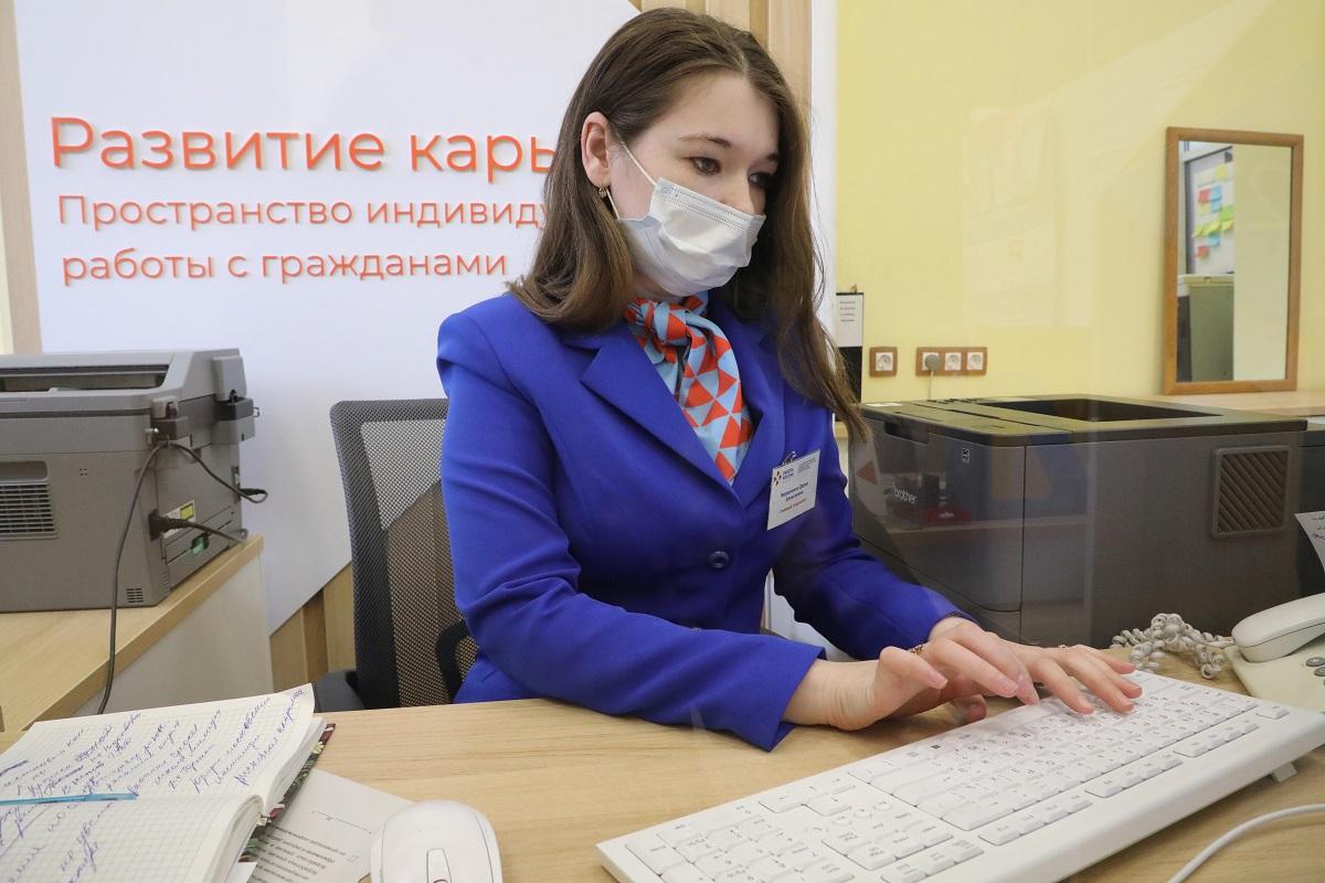 Ярмарки вакансий учебных ирабочих мест пройдут врайонах Нижегородской области