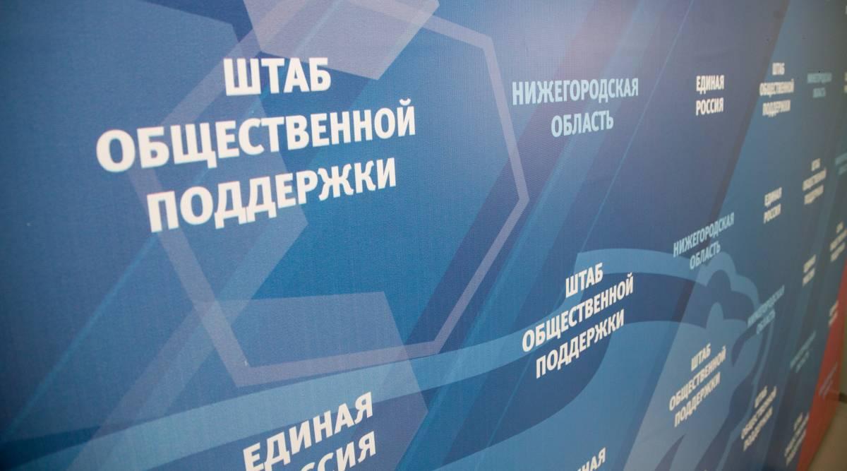 Роман Пономаренко: «Вместе мы сможем больше!»