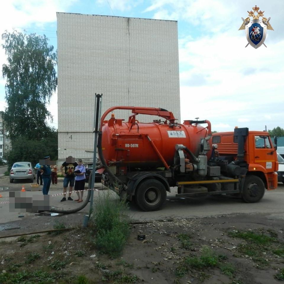 Следователи заинтересовались гибелью двух слесарей на рабочем месте в Балахнинском районе