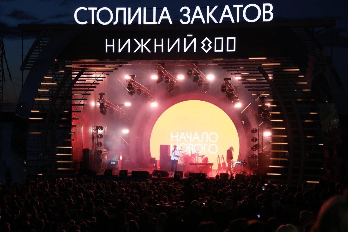 Клава Кока станет хедлайнером фестиваля «Столица закатов» 28 августа