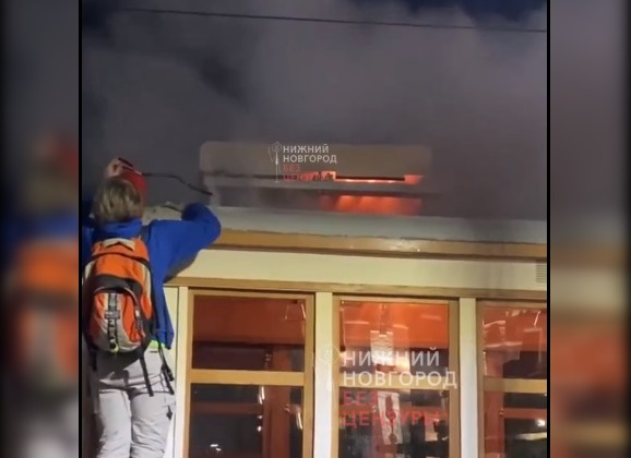 Ретро-трамвай загорелся на улице Рождественской в Нижнем Новгороде