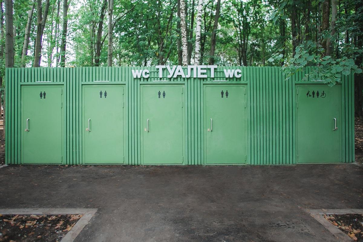 Туалеты в парке «Швейцария» заработают в ближайшие 2 месяца