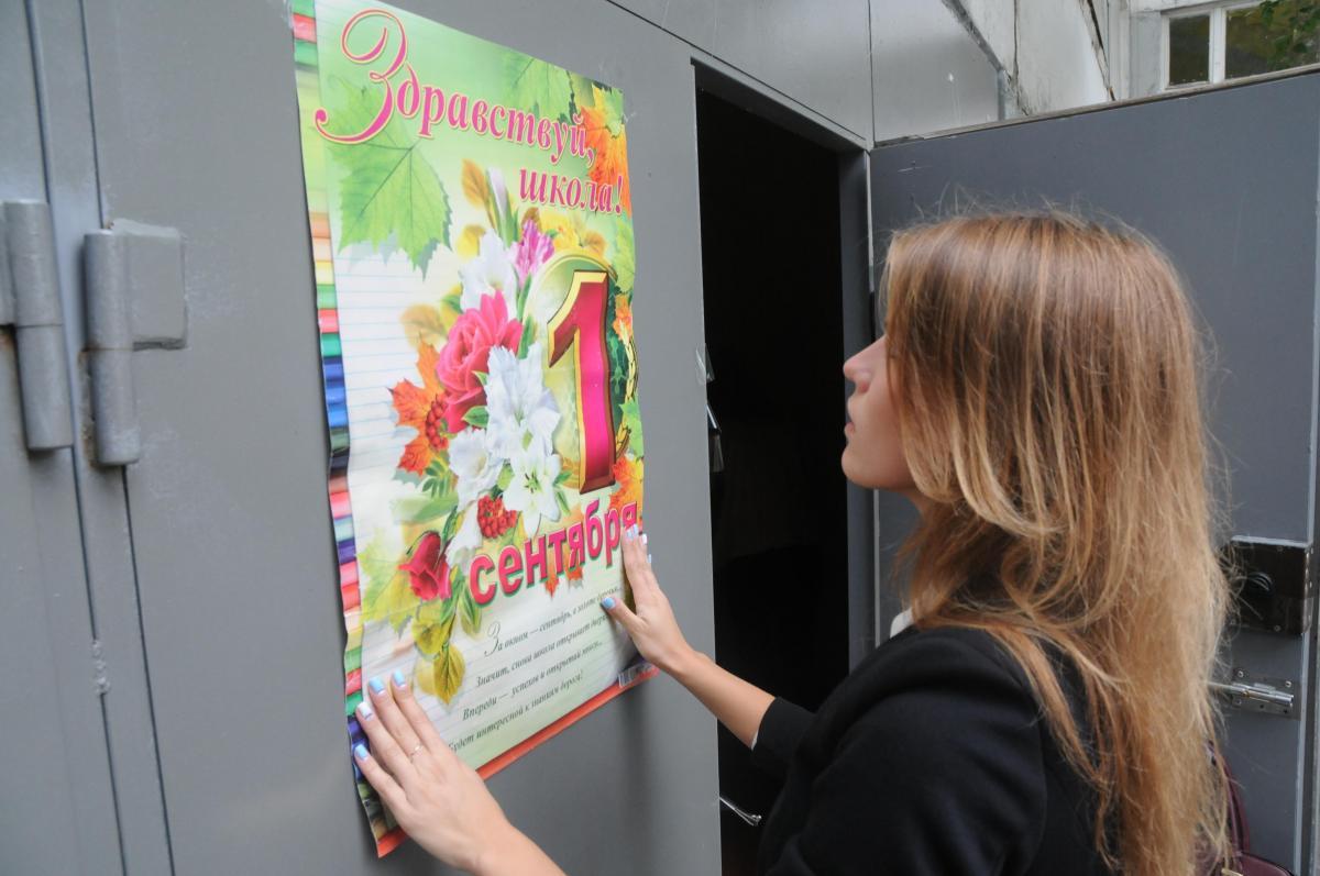 Нижегородских первоклассников примут в школы без медицинских справок