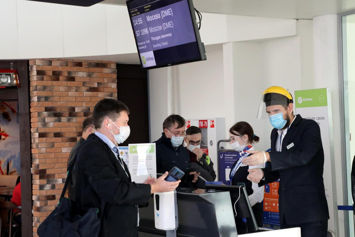 Нижегородцы смогут получить QR-код для путешествий вдругие страны