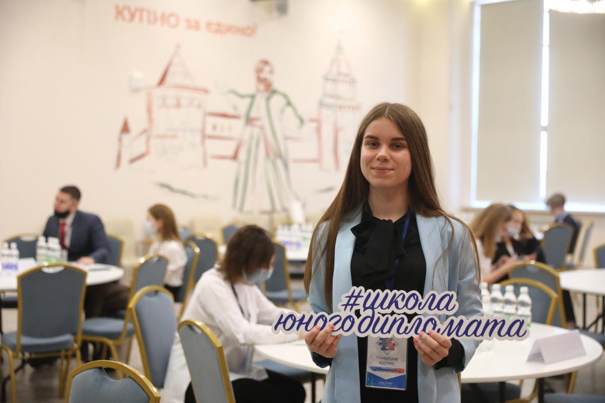 Четыре выпускника «Школы юного дипломата» Нижегородской области будут обучаться международным отношениям влучших вузах страны