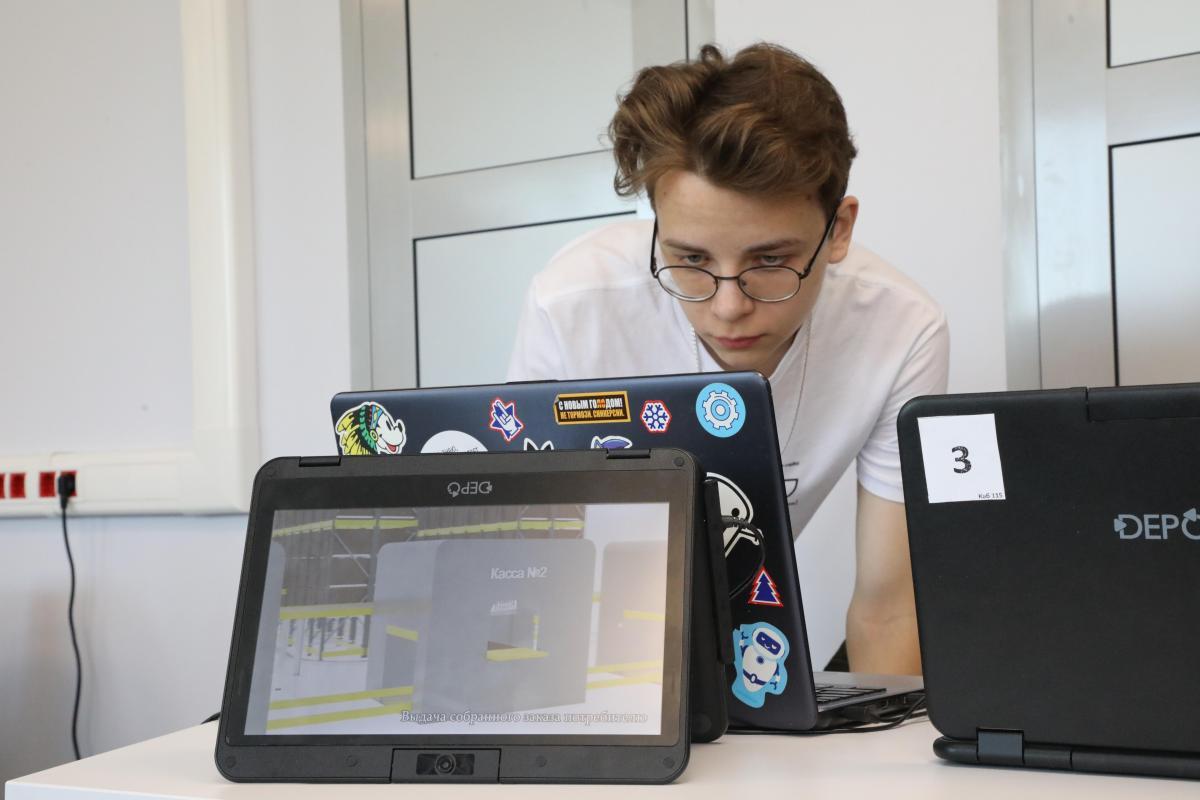 Школьники изНижегородской области смогут бесплатно пройти курсы программирования