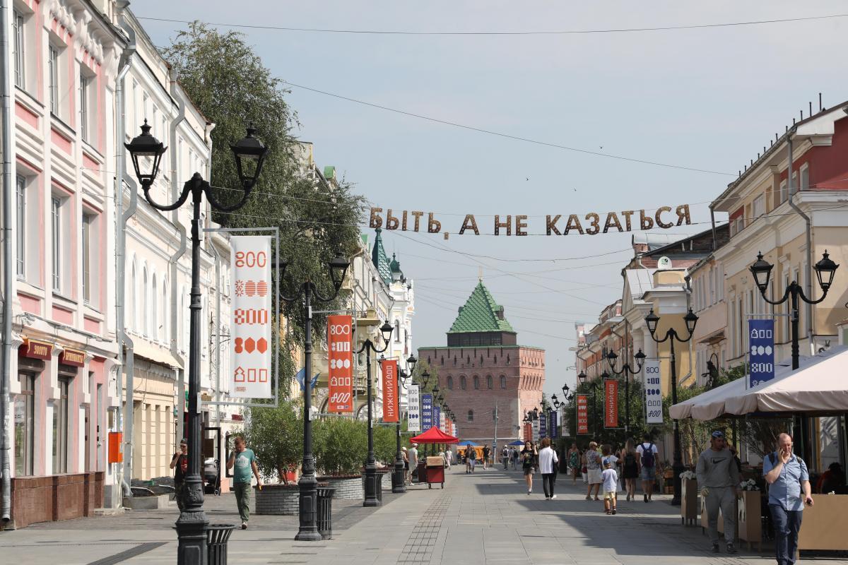 Памятный момент: мемориальные доски в честь знаменитых горожан установят к юбилею Нижнего Новгорода