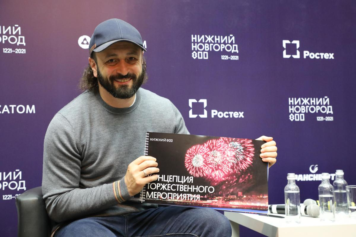 ВНижнем Новгороде представлена концепция гала-шоу 800-летия «Начало нового»