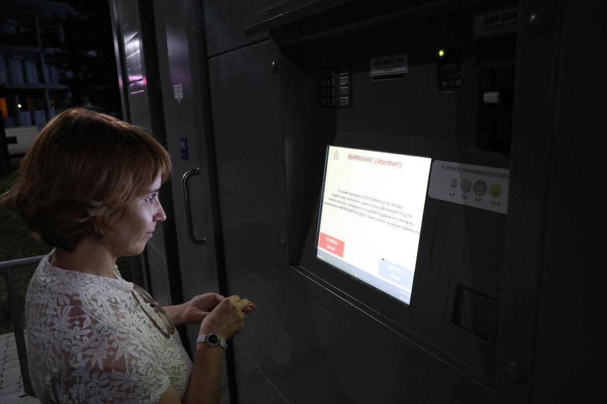 Стало известно, когда заработает система безналичной оплаты в общественных туалетах в Нижнем Новгороде