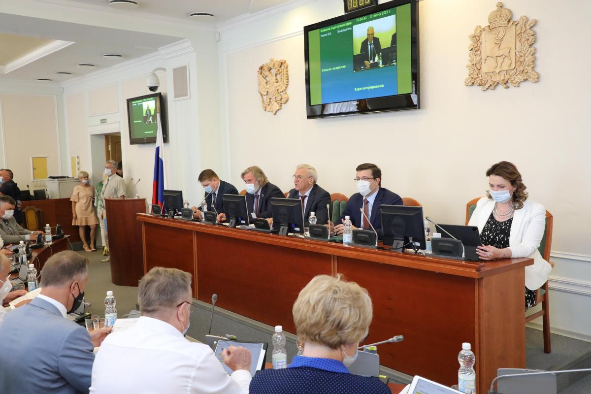 Всё по закону: региональный парламент подводит итоги работы шестого созыва