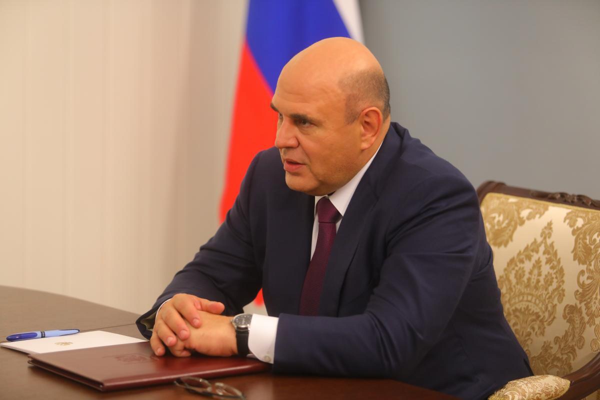 Михаил Мишустин поздравил Нижегородскую область с двумя честными победами (ВИДЕО)