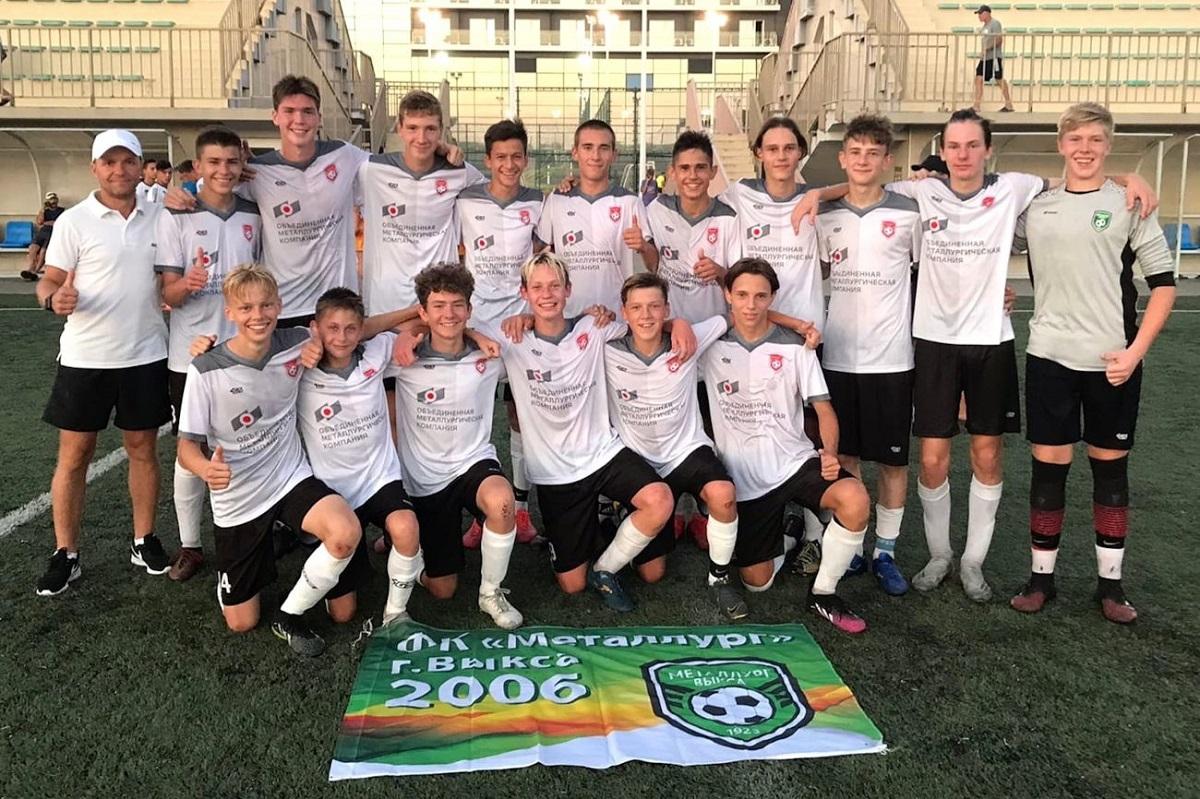 Юные футболисты из Выксы стали победителями Всероссийского турнира на призы клуба «Кожаный мяч»