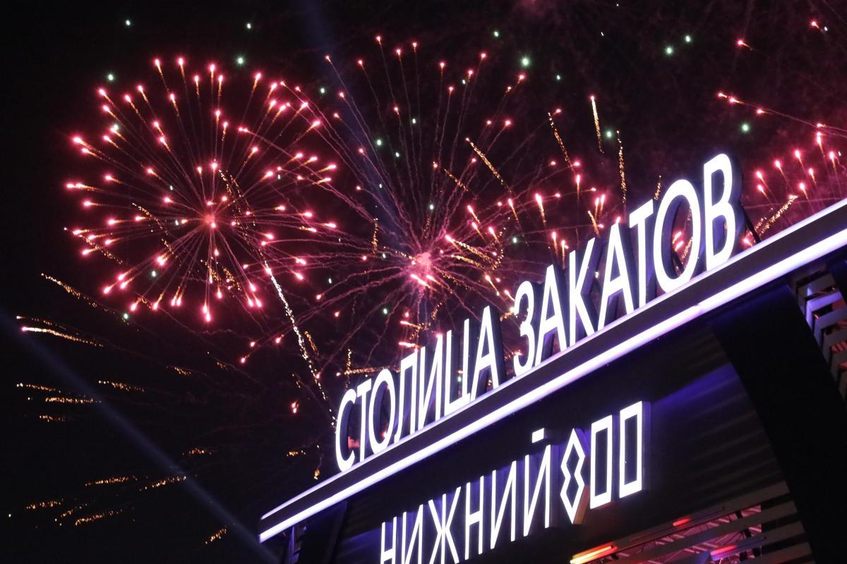Фестиваль «Столица закатов» вНижнем Новгороде продлится до25сентября