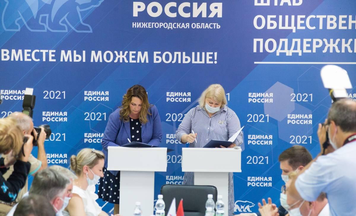Благотворительный фонд «Жизнь без границ» предлагает открывать центры наставничества во всех районах Нижегородской области