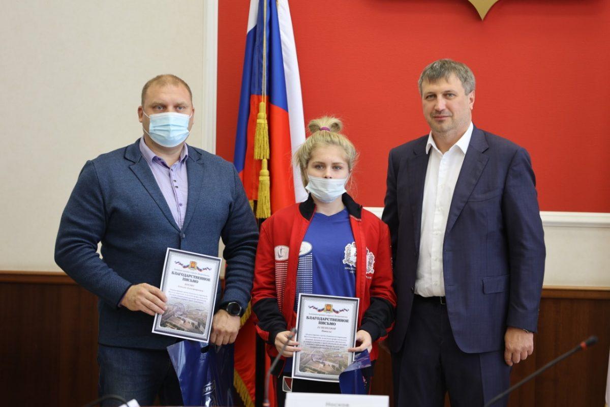 Глава города Иван Носков поздравил дзержинских спортсменов с новыми победами