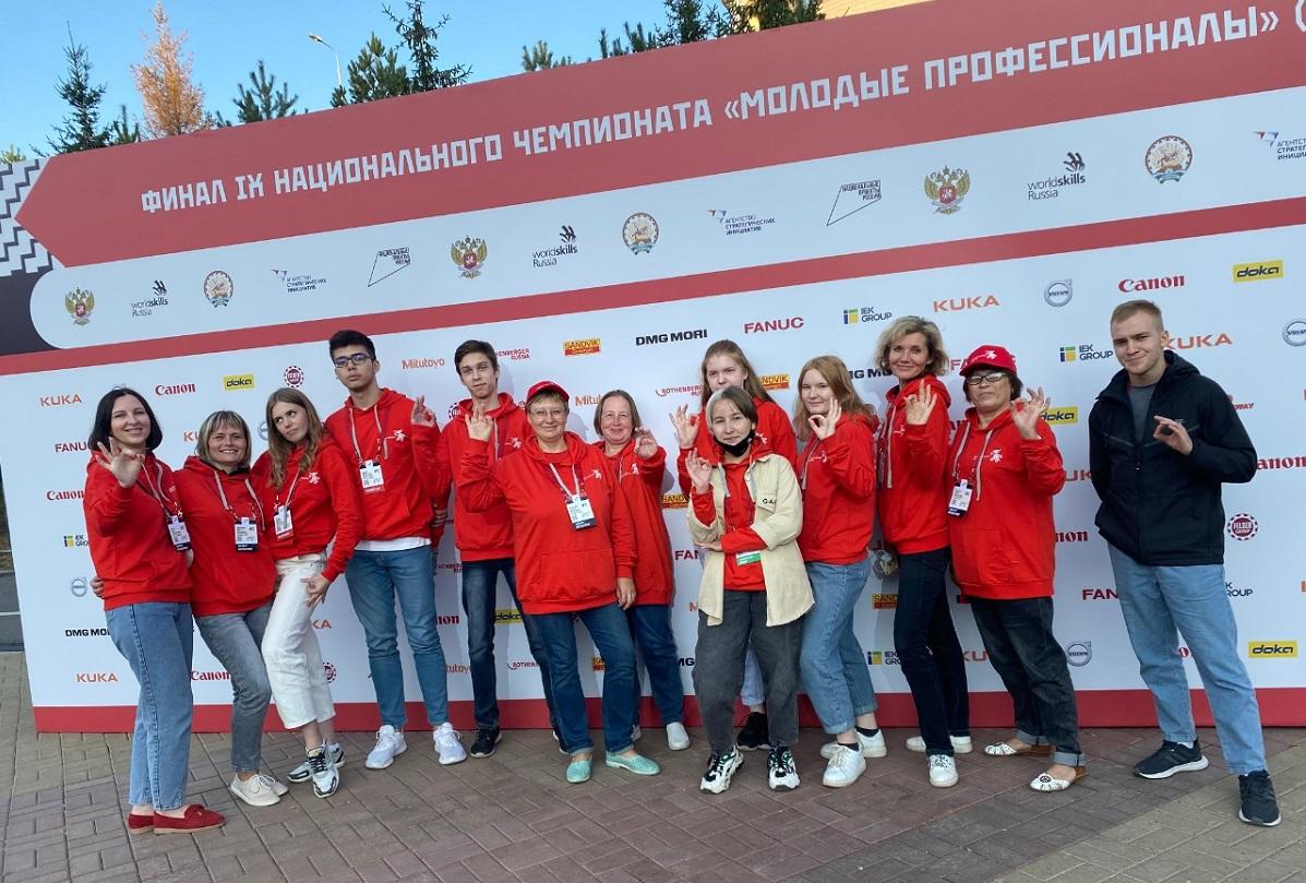 Нижегородцы завоевали 4 золотых и2 серебряные медали вфиналеIX Национального чемпионата «Молодые профессионалы»