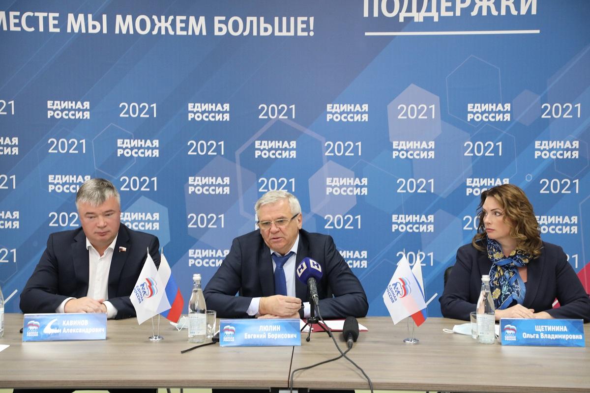 Легитимность, высокая явка и программа на новый срок: нижегородское отделение «Единой России» подвело итоги выборов